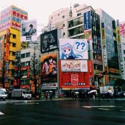 Take me, Tokyo.